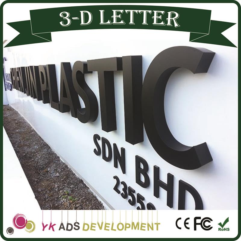 pvc sign custom made <strong>Advertising</strong> chain stores,exhibition,homes, restaurants, bar, super maket