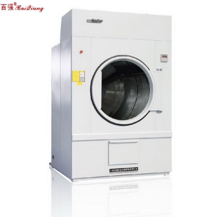 Hot sale cost effective industrial laundry equipment dryer