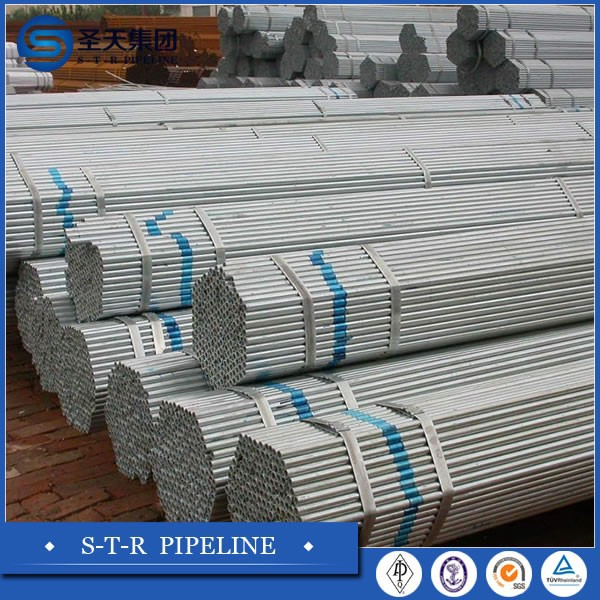 Galvanized Pipe 3/4 Stain Less Steel Q235 Lowest Price Building Materials