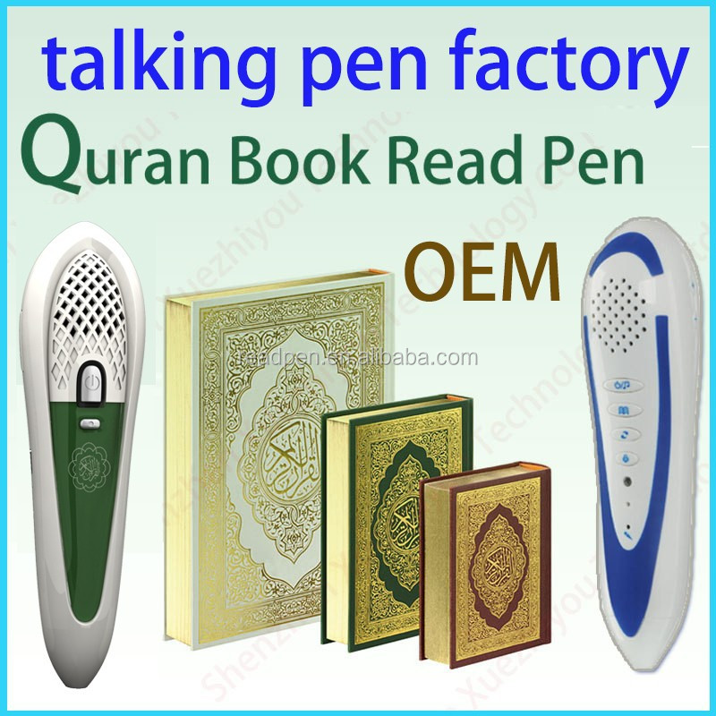 < XZY>Digital Holy Quran Reciter Reading Pen Listening Bible Books Gift for Muslim Islam