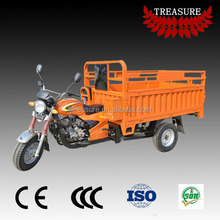 electric tricycle for handicapped motorcycle sidecar used