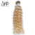 Wholesale Eurasian Peruvian Natural Blonde Kinky Curly Human Hair Extensions