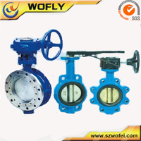 industrial equipment wafer type WCB worm gear drive butterfly valve