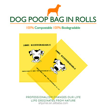 Made in China biodegradable dog shaped poop bag for custom order