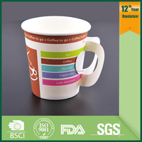 Custom Design 4oz Disposable paper coffee cup with handle cup and lid