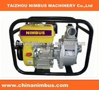 2014 Factory supply wholesale High quality Gasoline water pump 7.5kw generator