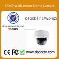 High Quality Hikvision 1.3MP WDR Indoor Dome Camera DS-2CD4112FWD-I(Z)