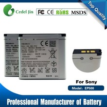1200mah li ion battery for Sony Ericsson EP500 U5i/U8i/X8/E15i/E16i(W8)