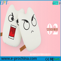 Alibaba wholesale price cute cartoon design 12000MAH mobile phone oem power bank (EP037-2)