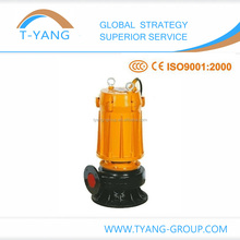 For deep well submersible pump, centrifugal submersible pump