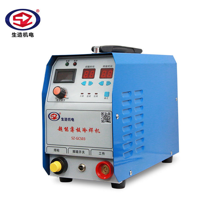 SZ-GCS03 cold <strong>welding</strong> machine for thin plate precision cold <strong>welding</strong>/argon arc <strong>welding</strong>