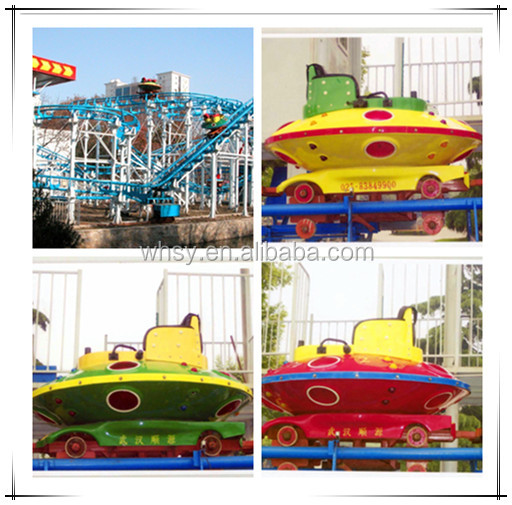 Amusement Park Track Rides Crazy UFO Type Roller Coaster for Sale