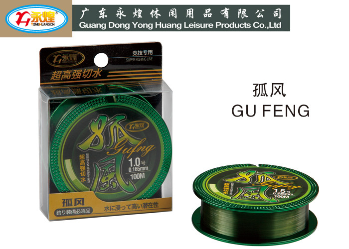 fishing line nylon fishing line yong huang new fishing tackle accessory products gu feng series