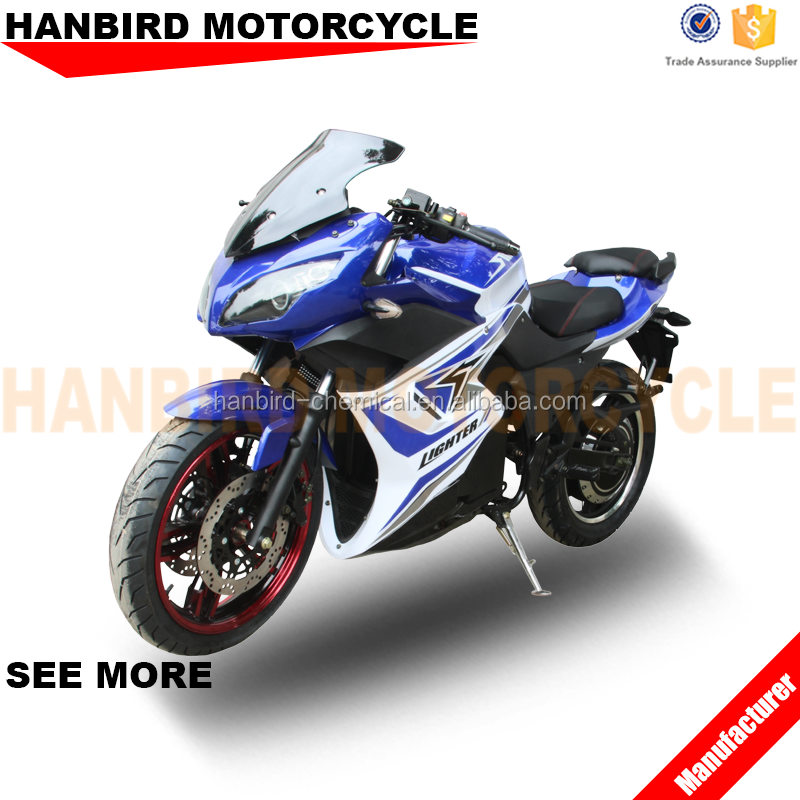 cheap sale 1000w to 10000w racing motorcycle electric for adult
