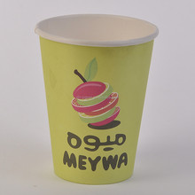 Disposable 12oz single wall paper cup