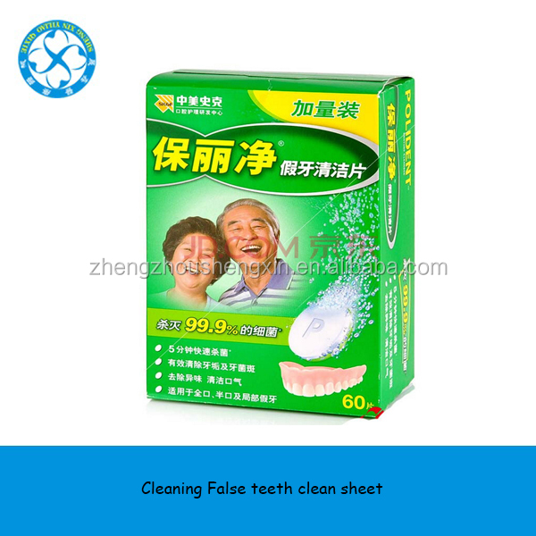 Dental Material cleaning False teeth clean sheet/ dental effervescent tablets