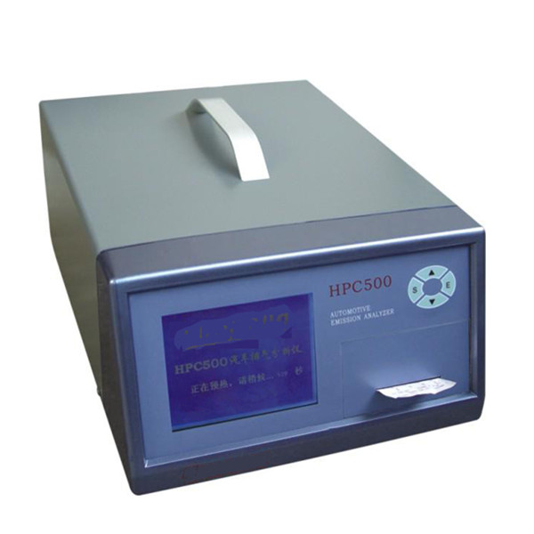 SDK-HPC500 low price petrol and diesel portable automobile emission <strong>gas</strong> <strong>analyzer</strong>
