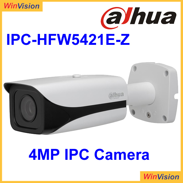 network camera 2016 Newest Dahua DH-IPC-HFW5421E-Z 4MP WDR Outdoor Dome Dahua IP Camera Support PoE, ONVIF