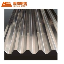 Galvanized steel coil for roofing sheet, steel plate rolls 4x8 sheet metal prices, wave corrugated roofing material