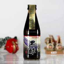 200ml Chitsuruya Black Vinegar
