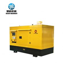 factory price large power 500kw diesel generator with silent type ATS