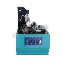 Production Date, Batch Number Printing Machine TDY-300