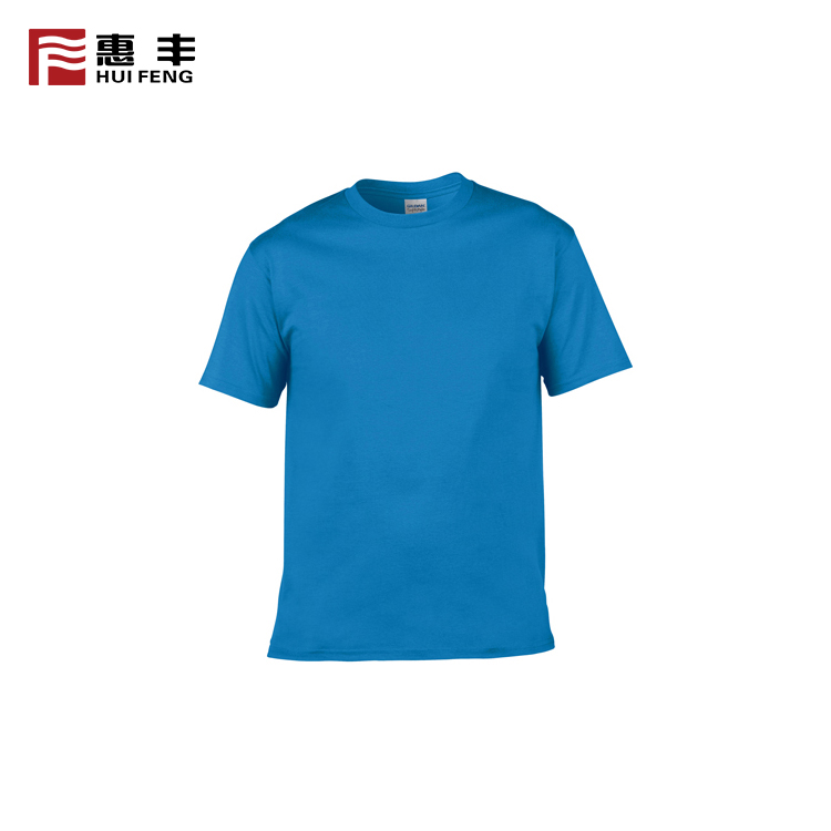 Sublimation Slim Fit Blank T-Shirt Manufacturers In China
