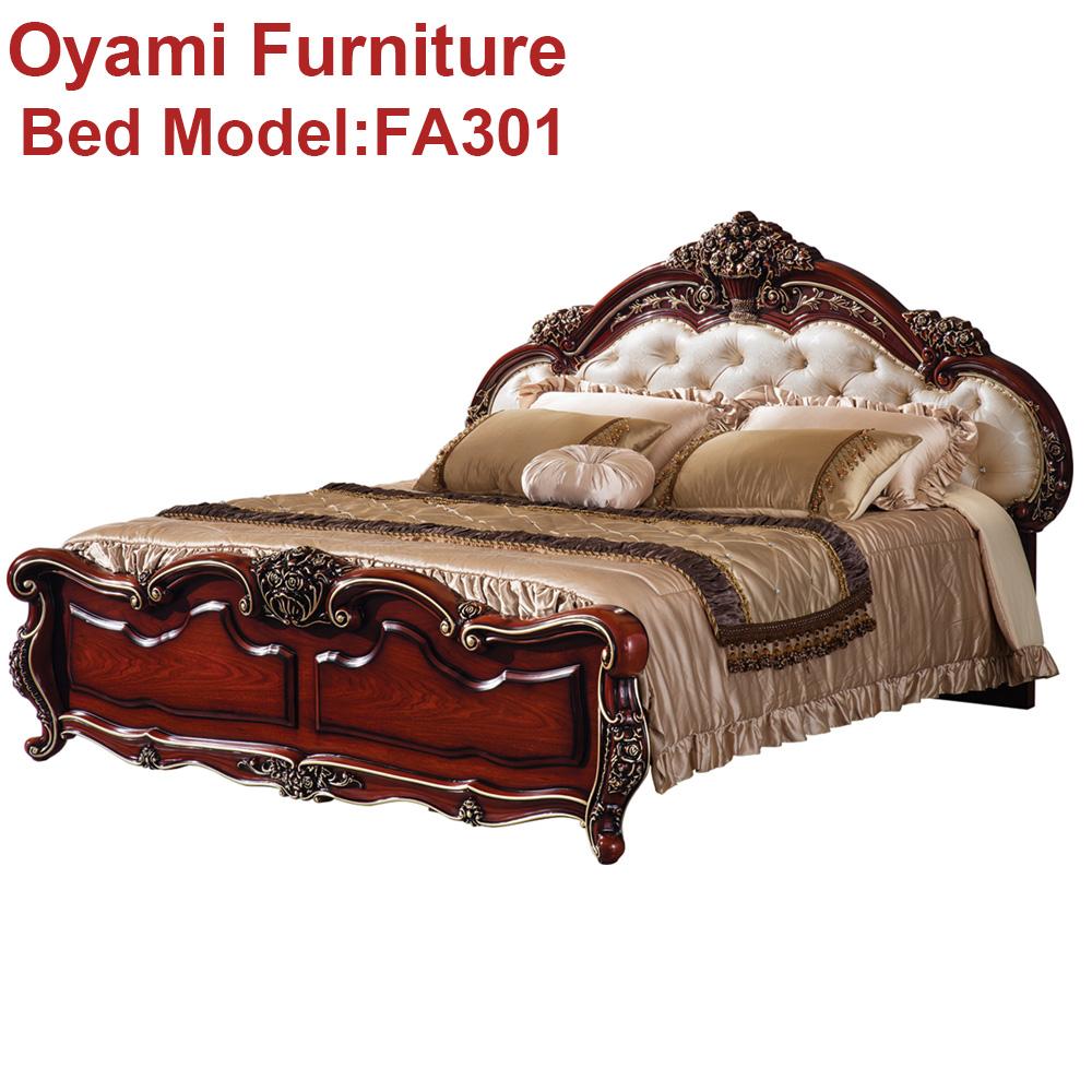 Antique Luxury Rococo European Baroque Bed French Provincial Wedding Hand Car