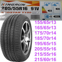 Radial car tyres 165/65R13 Cheap tyres 175/70r13