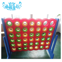 Newest design educational chess set connect four game for children