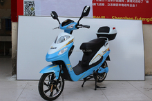 Hot sales pedal assisted electric motorcycle with brushless motor