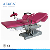 AG-C102D-1 Medical obstetric therapy hydraulic internal vaginal examination table