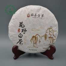 5year Oldest Fuding Wilderness White Tea Organic Chinese White Tea for Skin Beauty