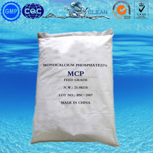 Poultry Feed Monocalcium phosphate Animal Feed concentrate