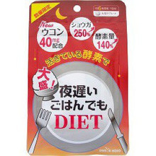 Japanese fat burning pills for health care and promoting digestion