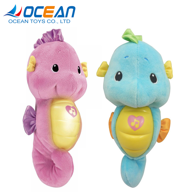 Baby sleeping musical toy lively seahorse mini animal plush with light
