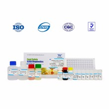 VacGuard ELISA Test Kit for Benzyl Penicillin