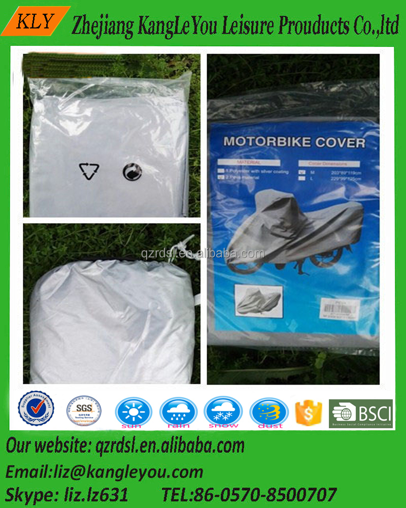 inflatable motorcycle cover