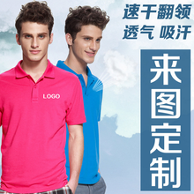 Polo shirt Free sample Have stock Free colors Free size Dryfit 100% polyester Pique customized diy logo poloshirt