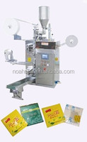 DXD-8 Chinese herbal medicine bag packing machine