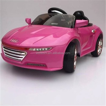 China Good Quality Kid Motor Cars Children Toy Cars/ Children Electric Cars Toy
