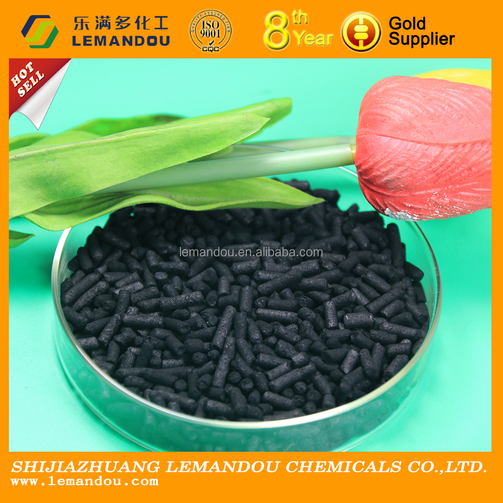 activated carbon for gold indurstry active carbon agent