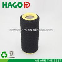 knitting needle yarn spinning mill