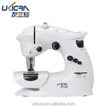 hot selling automatic mini home use sewing machine with foot pedal