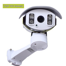 High quality 3G SIM card ip camera 1MP 2.8-12mm Lens video 3x