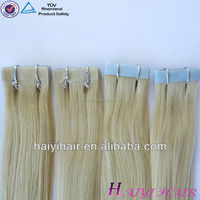 2016 New Products Looking for Distributor Wholesale Waterproof Indian Remy Tape In Hair Extension