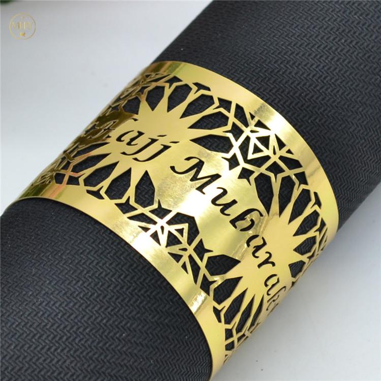 Hajj Mubarak laser cut Festival paper napkin rings