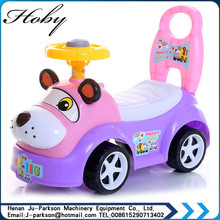WY286 Kids 4 Wheel Scooter Toy Dog With Music Light Walker