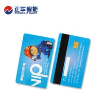 rfid card with magnetic strip rfid smart card rfid card dispenser from china