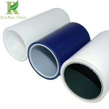 Free sample PE Plastic Protective Film for Various Industries